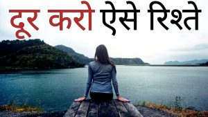 Very powerful Heart touching Best Motivational speech Hindi video New Life inspirational quotes