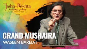 Waseem Barelvi | Grand Mushaira | 5th Jashn-e-Rekhta 2018