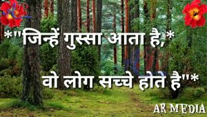Whatsapp Status Video   Life Quotes Hindi Status  Best Line