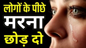 Word's Best Motivational speech Hindi video inspirational quotes New Life
