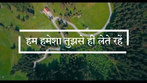 World Earth Day 2021 Status Video in Hindi Very Emotional