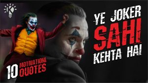 Yeh Joker Sahi Kehta Hai I Joker Motivational Quotes in Voice I Top 10 Inspirational Joker Quotes