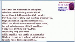 best Urdu Poetry With English Translation Learn English Through Poetry