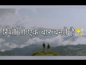best hindi quotes on relationship 2021 | Life, Relationship Quotes 2021 | Only Hindi Quote