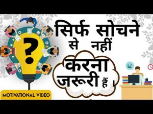 best motivational quotes in hindi inspirational video by munna babu