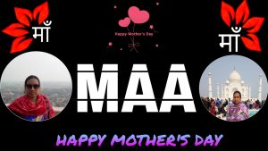 happy mother's day status | mother's day whatsapp status | mother's day shyari | mother's day wishes