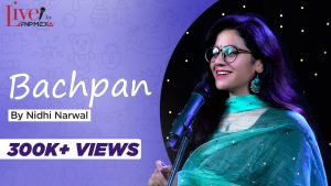 """""""Bachpan"""" – By Nidhi Narwal 