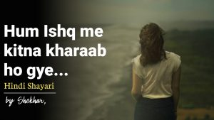 """Hum Ishq me kitna kharaab ho gye…"" 