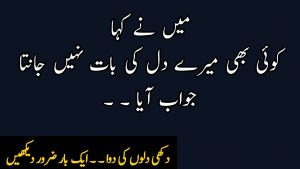 ALLAH ka Kalam – Best Collection of Islamic Quotes in Urdu | Hindi Quotes| Best Quotes In Urdu