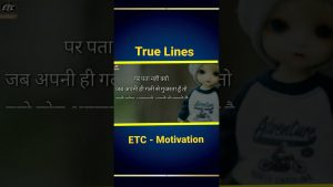 Best Heart touching Lines Hindi Status Video, True Life quotes