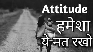 Best Motivational Quotes in Hindi | inspirational Quotes Motivation | Success WhatsApp Status