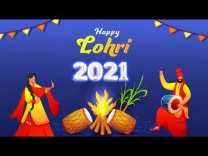 Happy Lohri 2021 Wishes Whatsapp Status Images Wallpaper Messages Greetings & Quotes #happylohri