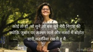 Koi To Ho – Nidhi Narwal || Poetry By Nidhi Narwal || Heart Touching Poetry || Love Poetry By Nidhi