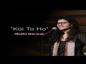 Koi to ho❣️|| Nidhi Narwal || spoken words by nidhi narwal || Nidhi Narwal poetry| #nidhinarwal