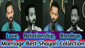 Love Relationship Breakup Marriage Best Sad Shayari Collection || The Love Feeling Poetry || TLFP