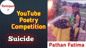 Participant 7 | Pathan Fatima | Hindi Poetry Competition | Poetry Contest 2021 |
