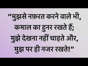 Self Proud Motivational Quotes in Hindi | Bold Motivation |2021