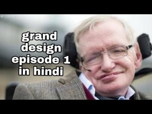 Stephen hawking's grand design The meaning of life in hindi