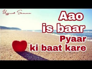 Teri Yaadein best love sad romantic shayari poetry for couples in hindi by BackToTheLife