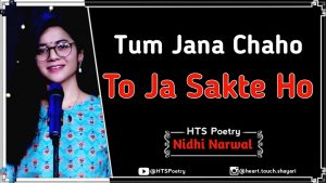 Tum Jana Chaho To Ja Sakte Ho   Nidhi Narwal Poetry   HTS Poetry   I Love You Poetry   Valentine Day