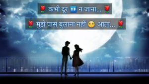 Whatsapp Status In Love In Hindi || Best And Cute Quotes In Hindi Video || Most Romantic Songs