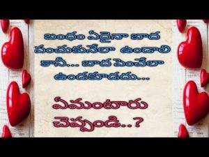 World Best love failure quotes in telugu💔//heart touching quotes on love failure💔💔