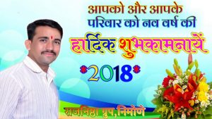 happy New year flex or banner mobile se kaise banaye  2021 hpy nw yr banner or flex picsart,pixellab