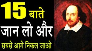 World Best Motivational Quotes    15 Motivational Quotes in Hindi    Motivation Shyari